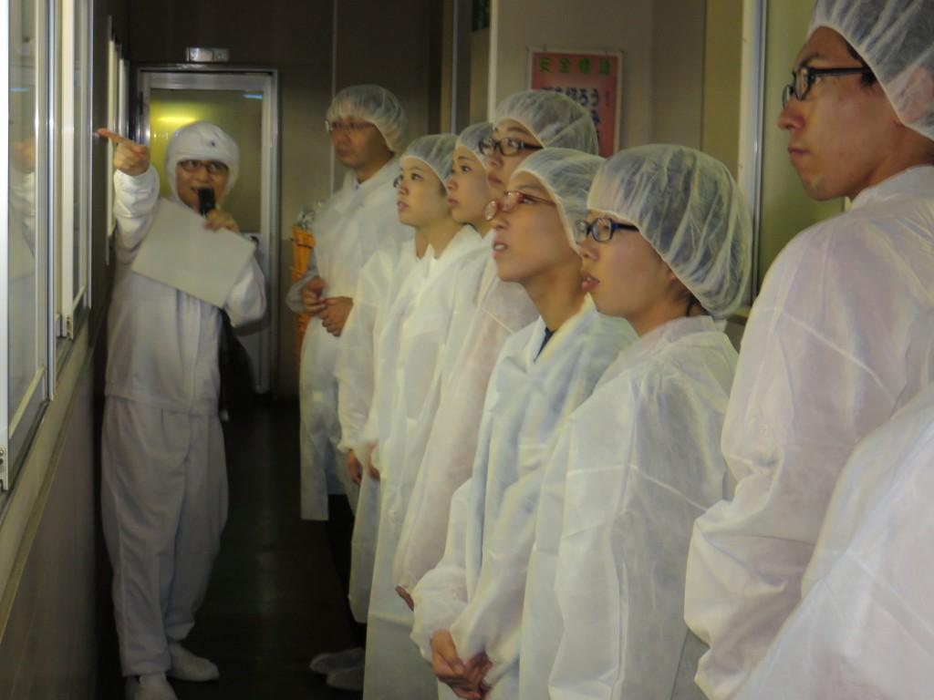 工場見学1